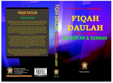 Kulit Fiqahd
