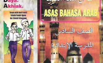Asas Bahasa Arab Tahun 6