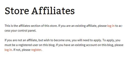 store-affiliates-page-screenshot